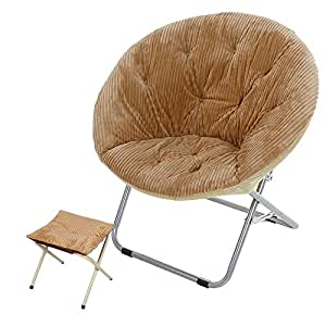 Amazon Com Genubi Saucer Chair Removable Cover Foldable