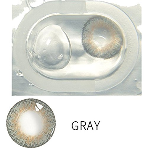 Correction hydratant Confortable de Annuelles 2 Respirant 15mm Yeux Fantaisie Pack Ultra Colores Changer de Gris Lentilles Qulista de Contact sans Couleur Naturellement des wqz77v