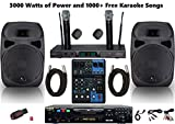 Complete Karaoke System 3000 Watts Powered Speakers RSQ Digital Karaoke