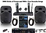 Complete Karaoke System 3000 Watts Powered Speakers RSQ Digital Karaoke