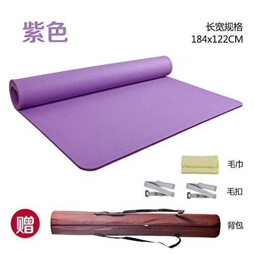 The violet YOOMAT Double Yoga Mat Fitness Mat Large épais Extended Grand Insipide Vert Enfants Danse Mat146869 8Mm( Beginner)
