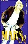 Mars, Tome 7 par Soryo