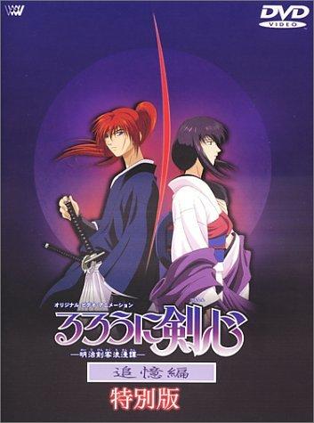 Amazon.com: Rurouni Kenshin