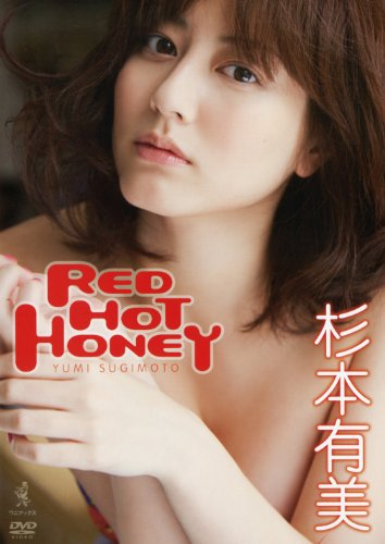 RED HOT HONEY