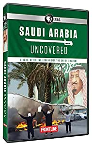 FRONTLINE: Saudi Arabia Uncovered DVD