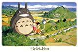 Ensky My Neighbor Totoro Sitting On The Tree Jigsaw Puzzle (1000-Piece)