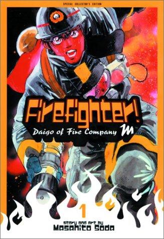 Firefighter! Daigo of Fire Company M, Vol. 1 (Special Collector's Edition) pdf epub