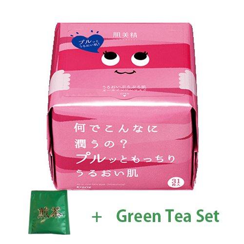 (Kracie Hadabisei Daily Moisture Face Mask - 1Box 31pcs - Moist (Green Tea Set))