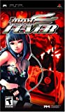 DJ MAX Fever (輸入版)