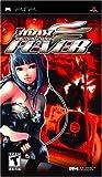 DJ Max Fever - Sony PSP