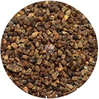 Green Cardamom Inner Seeds - 200gm