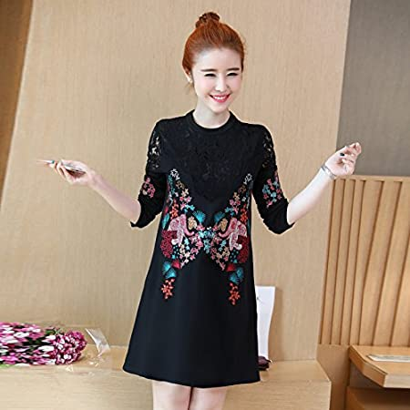 ZHUDJ _ L'Automne Robe Robe Manches Coutures Tempérament