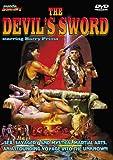 The Devil's Sword