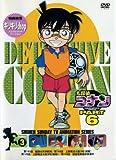 名探偵コナンPART6 Vol.3 [DVD]