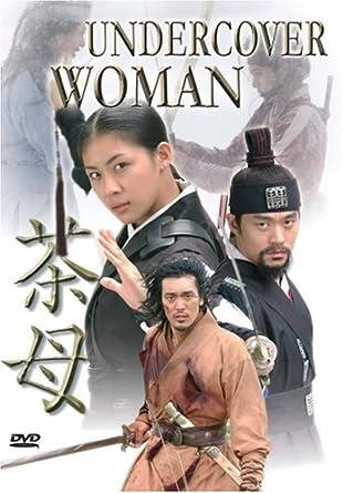 Undercover Woman ( Damo ) [DVD]: Amazon co uk: Ji-won Ha