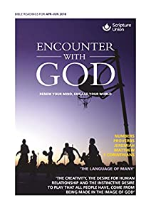 Encounter with God: April–June 2018