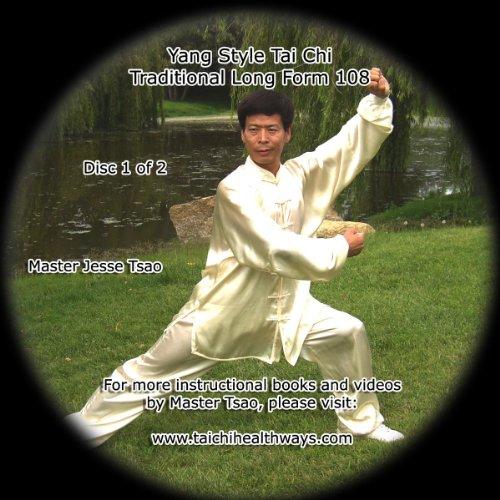 Amazon.com: Yang Style Tai Chi Traditional Long Form 108