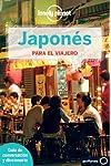 https://libros.plus/japones-para-el-viajero-3/