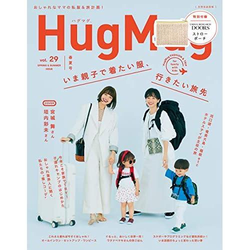 HugMug Vol.29 画像