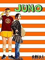 Filmcover Juno