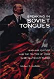Speaking in Soviet Tongues : Language Culture and the Politics of Voice in Revolutionary Russia, Gorham, Michael S., 087580313X
