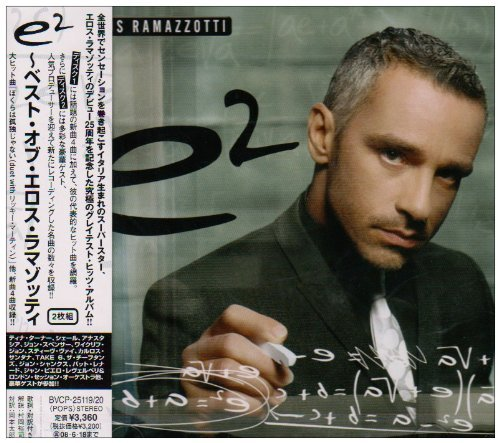 Eros Ramazzotti - E2-Best Of Eros Ramazotti [2cd By Eros Ramazzotti - Zortam Music