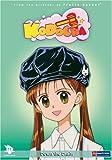Kodocha, Vol. 11: Down the Drain