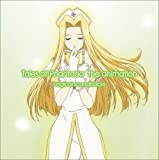 OVA「TALES OF PHANTASIA THE ANIMATION」ORIGINAL SOUNDTRACK