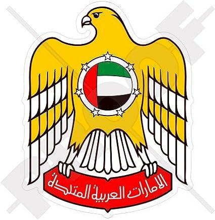 United arab emirates coat of arms badge crest uae dubai abu dhabi 95mm 3 7quot
