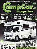 キャンプカーマガジン(75) 2019年 08 月号 [雑誌]