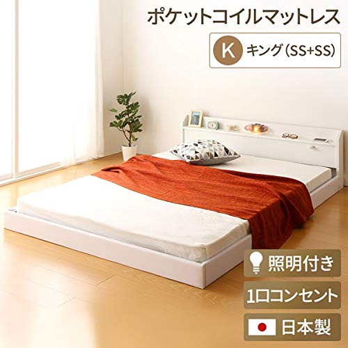 日本製 連結ベッド 照明付き フロアベッド キングサイズ(SS+SS) (ポケットコイルマットレス付き) 『Tonarine』トナリネ ホワイト 白 【代引不可】 生活用品 インテリア 雑貨 寝具 ベッド ソファベッド フロアベッド ローベッド 14067381 [並行輸入品] B07L7QN68G