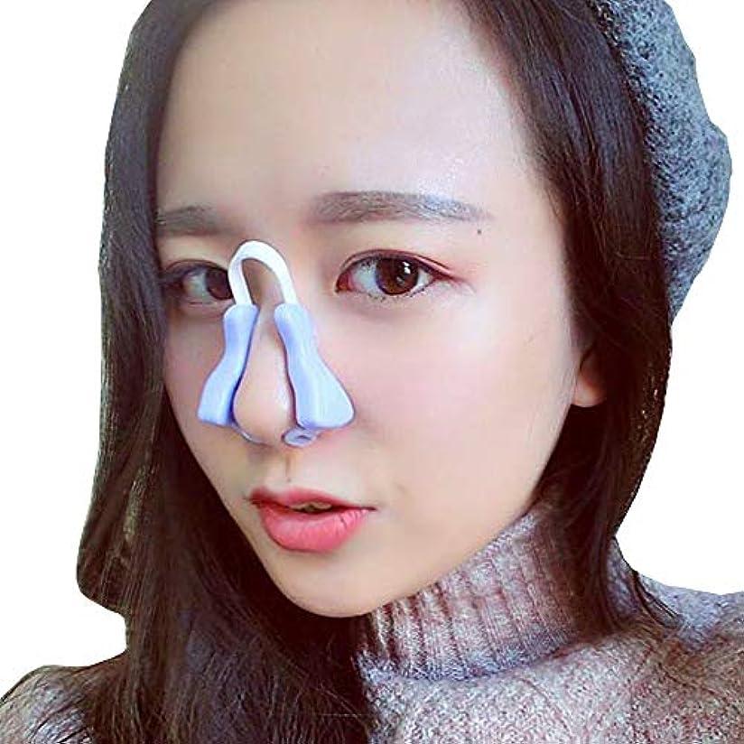 無しから聞くスタッフYOE(ヨイ) ノーズアップ 鼻プチ 鼻筋ビューティー ノーズクリップ 美鼻でナイト プチ整形 鼻 矯正 ノーズピン (フリーサイズ, パープル)