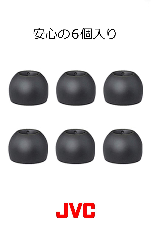 JVC EP-FX9MS-B Replacement ear piece 6 spiral dot MS size black