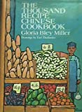 img - for The Thousand Recipes Chinese Cookbook book / textbook / text book