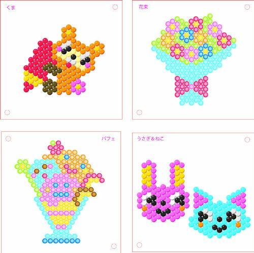 Aqua beads Art Usahana Friends AQ-S05 (japan import)