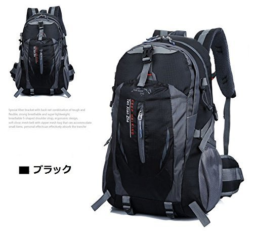 09343146b20b1a Outdoor Travel Waterproof Sports Backpack For Men and Women ,KuGi  Functional and Stylish Great Bag