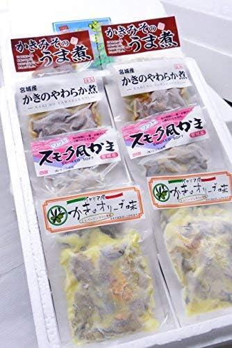 かきや no kakiya 宮城県産 かき 【やわらか煮】 【オリーブ味】 【スモーク風】 【みそうま煮】 かき逸品 4種詰め合わせ 手軽に牡蠣を楽しめます!
