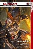 Gundam Wing G-Unit, Koichi Tokita, 1931514828