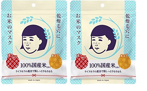 Keana Nadeshiko Rice Mask 10 Pieces Japan Set of 2