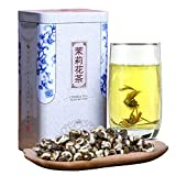 China Tea 2017 Fujian Fuzhou tea Jasmine Tea bulk Jasmine Pearl White Pearl super Luzhou tea 250g