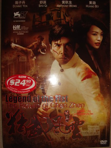 The Return of Chen Zhen - Legend of the Fist