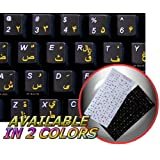 FARSI (PERSIAN) ENGLISH NON-TRANSPARENT KEYBOARD STICKERS BLACK BACKGROUND by 4KEYBOARD