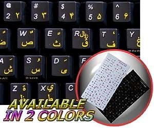 FARSI (PERSIAN) ENGLISH NON-TRANSPARENT KEYBOARD STICKERS BLACK BACKGROUND