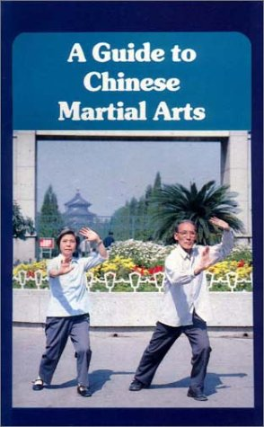 A Guide to Chinese Martial