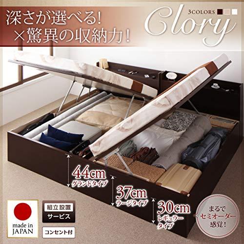 お客様組立 国産跳ね上げ収納ベッド Clory クローリー 薄型スタンダードボンネルコイルマットレス B07GKLM4Y2