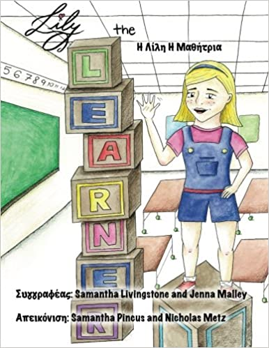 Lily the Learner - Greek: The book was written by FIRST Team