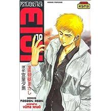 Eiji  10