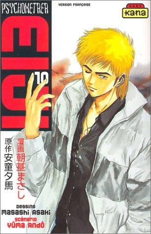 Psychometrer Eiji, tome 10