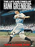 Life and Times of Hank Greenberg (Full Screen) [Import]
