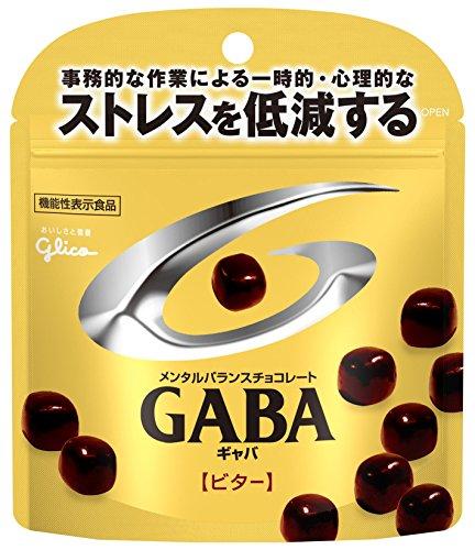 글리코 멘탈 밸런스 쵸코렛 GABA  스탠드 파우치 51g×10 포 / 밀크